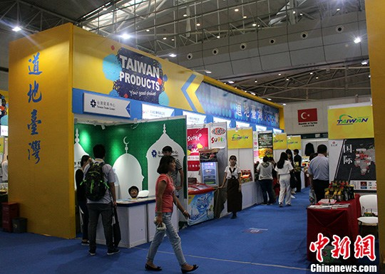 图为位于新疆国际会展中心2馆的台湾展区。 中新社记者 张晓曦 摄