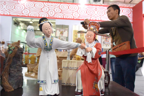 The 4th Intangible Heritage Expo opened in the city of Jinan in east China