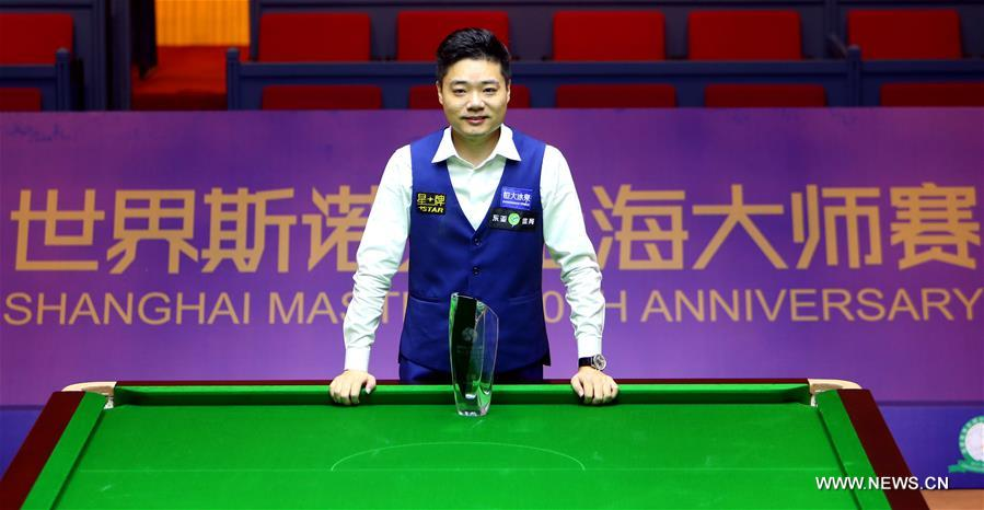 Shanghai Masters Snooker 2021
