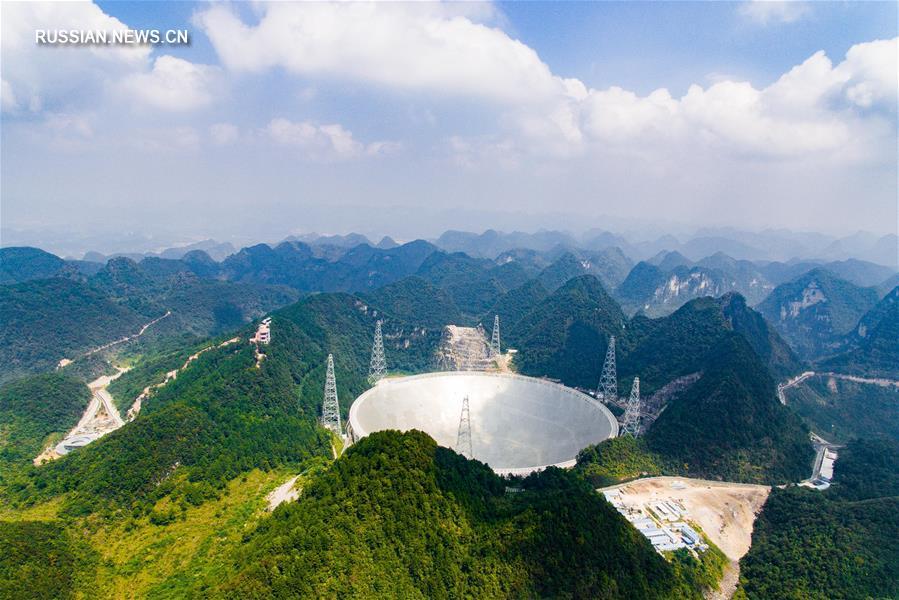 В Китае начал работу крупнейший в мире радиотелескоп FAST