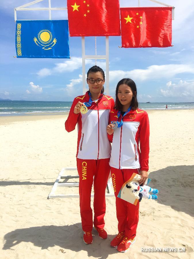 """Китайская сборная на 5-х Пляжных Азиатских играх выиграла первое """"золото"""""""