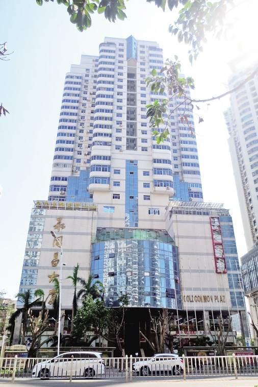 永同昌大厦内的20套写字楼及25个车位将拍卖