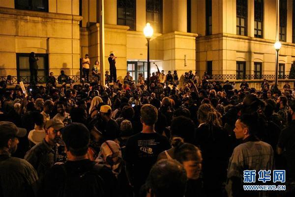 USA: levée du couvre-feu à Charlotte