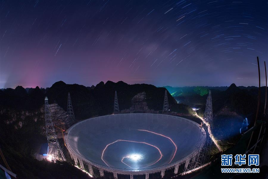 Telescopio chino FAST comienza a funcionar