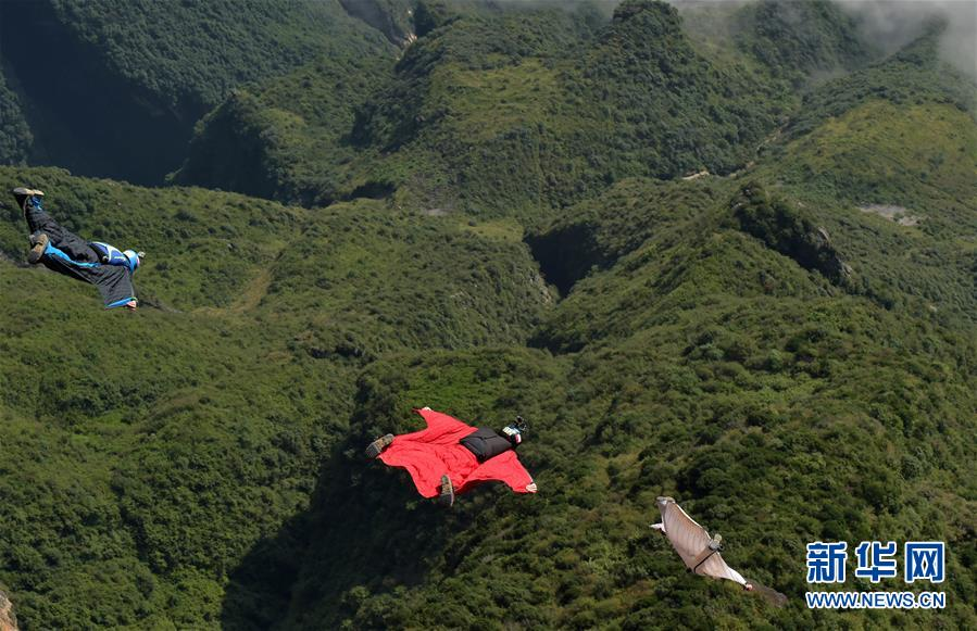 В Китае состоится финал Всемирных соревнований по полетам в вингсьюте