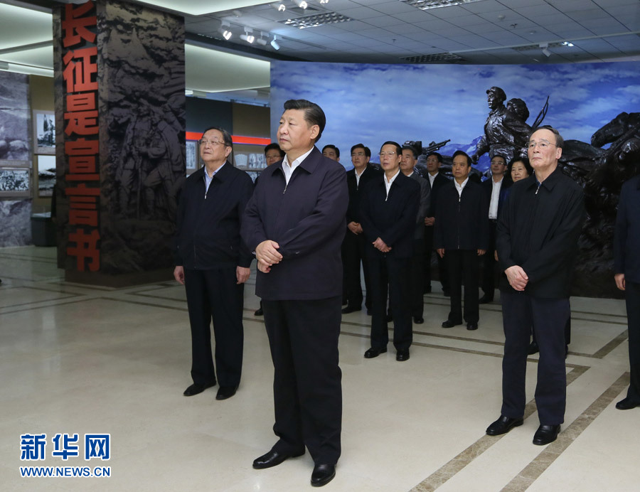 Председатель КНР призвал к поддержанию духа, который Красная армия показала во время Великого похода