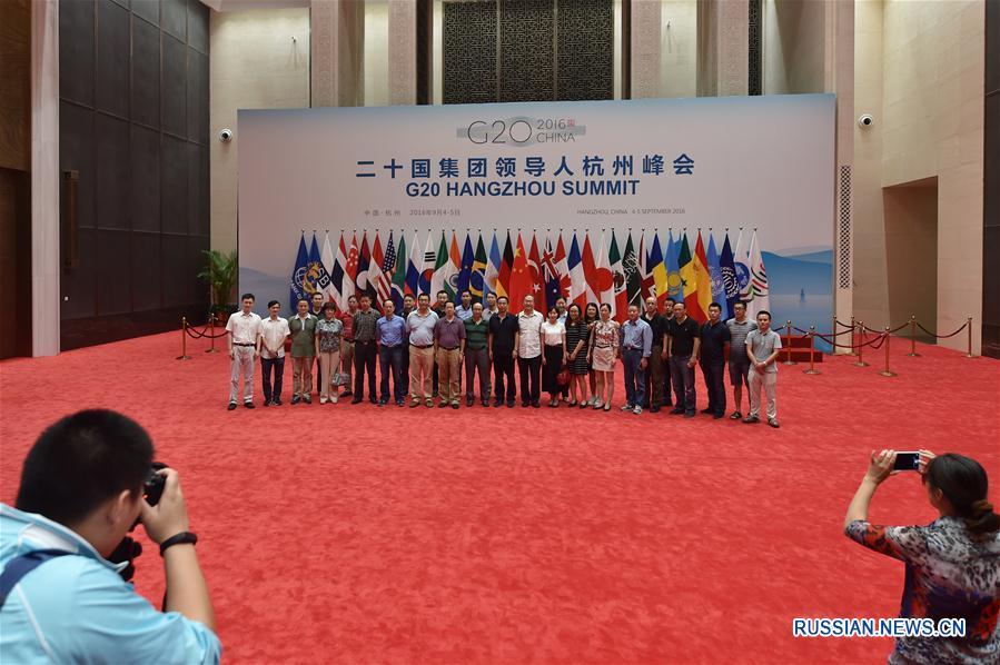 """Место проведения саммита """"Группы двадцати"""" в Ханчжоу открыто для посещения"""
