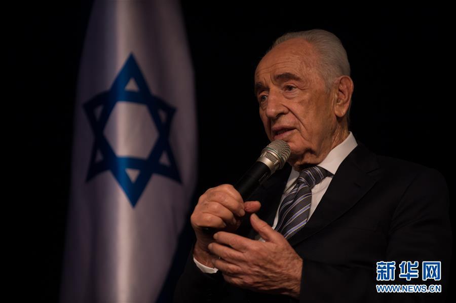 Shimon Peres, el político 'fino' y su lucha por la 'paz'