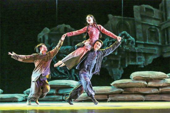 """An original dance drama entitled """"A Floating Life"""" has premiered in Beijing."""