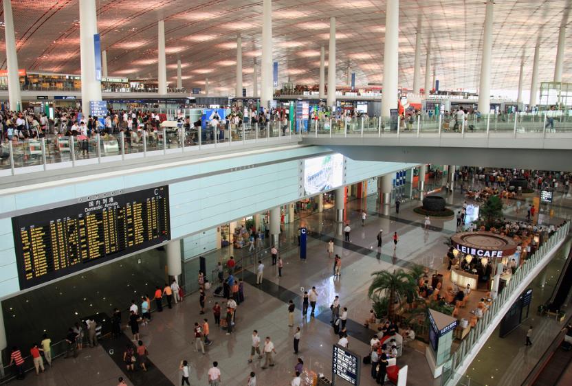 首都机场行李寄存