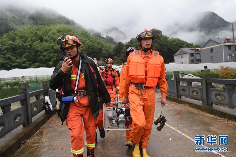 Le typhon Megi a englouti en partie un village faisant 27 disparus