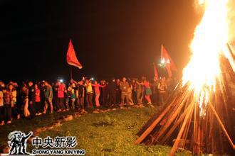 丰都第三届太平仙境七夕相亲民俗节篝火晚会