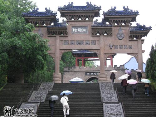 双桂山新鬼城的阴司街