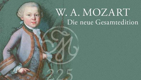 迪卡唱片公司和德意志留声机公司将共同发行一套莫扎特全集