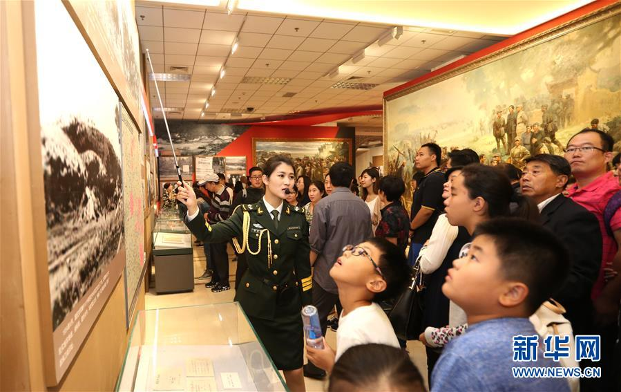 "On Saturday, Day One of the holiday, over 10,000 people visited the museum to learn more about the ""Long March"". The Long March was a strategic retreat of the Red Army of the Communist Party of China, to evade the rival Kuomintang forces. Soldiers fought and starved, yet persisted."
