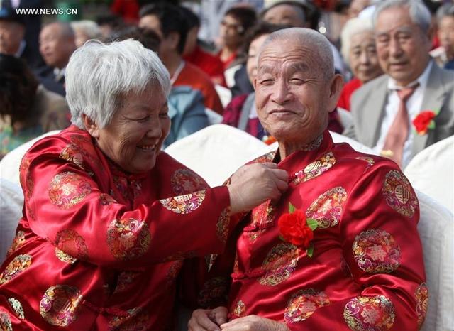الاحتفال بالزواج الذهبي في عشية عيد تشونغ يانغ