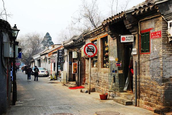 Régénération des Hutongs de Beijing