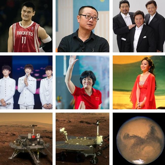 إعلان أسماء سفراء المريخ الصينيين