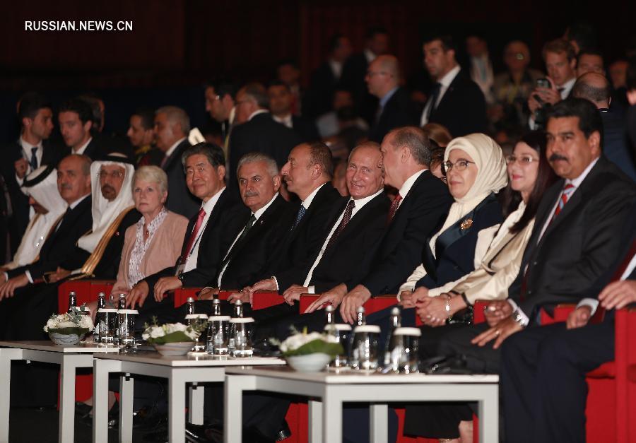 Президенты РФ и Турции подписали соглашение по газовому проекту