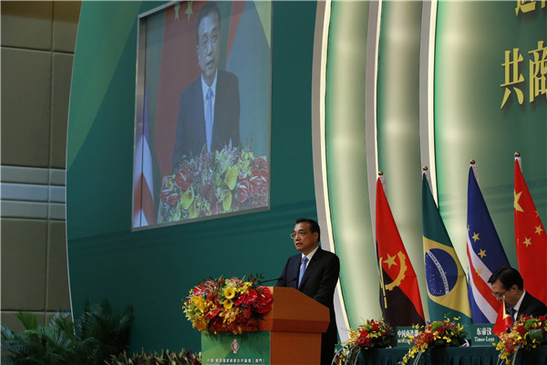 Premier Li Keqiang delivered a keynote speech at the opening ceremony of the 5th Ministerial Conference of the Forum for Economic and Trade Cooperation between China and Portuguese-speaking countries (PSCs) on Oct 11 in Macao.