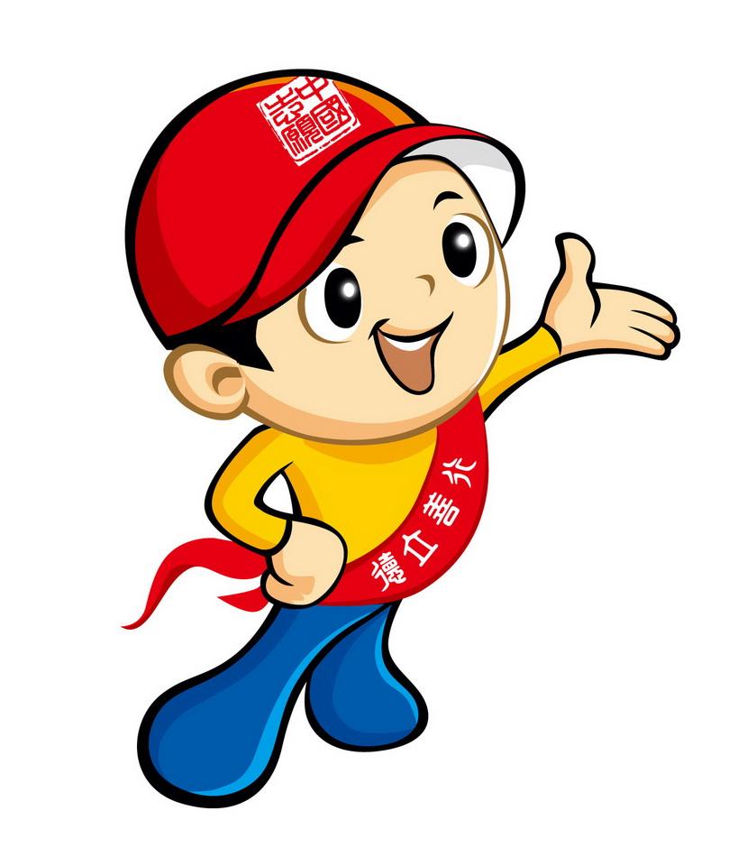 中国志愿服务卡通人物形象征集获奖作品 小志 作者:孙图片