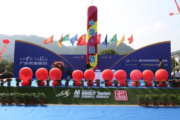 (创意中国·全域旅游+产业联盟峰会开幕式现场)