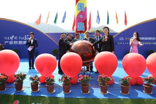 (领导上台启动创意中国·全域旅游+产业联盟峰会开幕式现场)