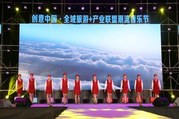 """(""""星光唱游团,唱响家乡美""""全球海选昌坊站五强选手""""空乘之家""""与明星同台演出)"""