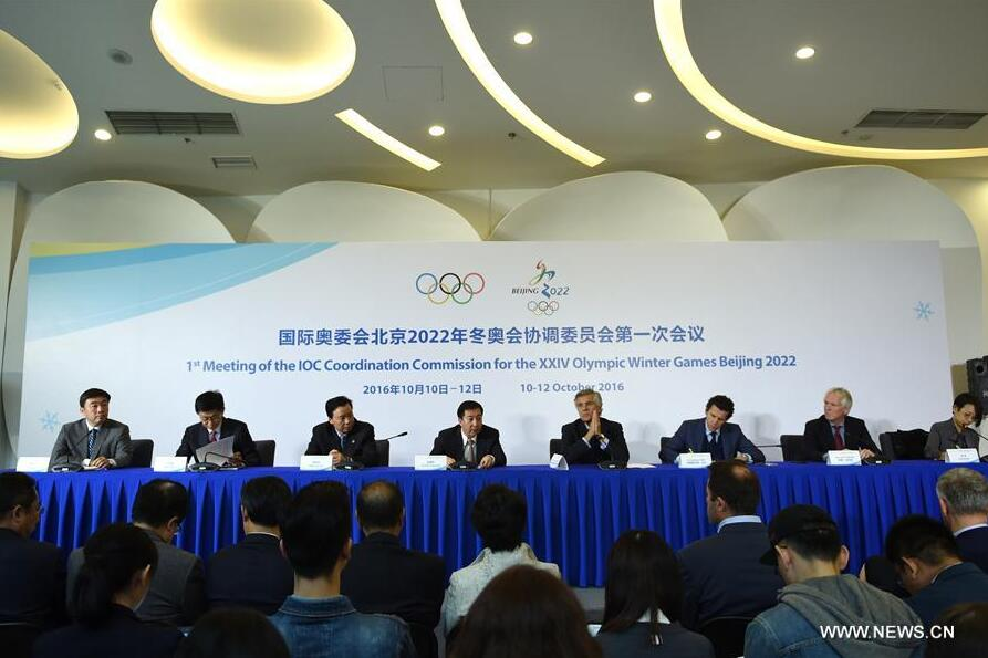 Participants from IOC Coordination Commission and the Beijing Organizing Committee for the 2022 Olympic and Paralympic Winter Games attend the press conference for the 1st Meeting of the IOC Coordination Commission for the XXIV Olympic Winter Games Beijing 2022 in Beijing, capital of China, Oct. 12, 2016. (Xinhua/Ju Huanzong)