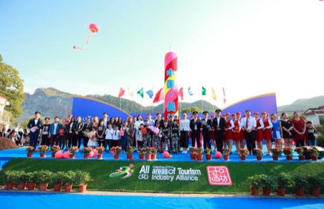 (创意中国·全域旅游+产业联盟峰会开幕式领导嘉宾合影留念)