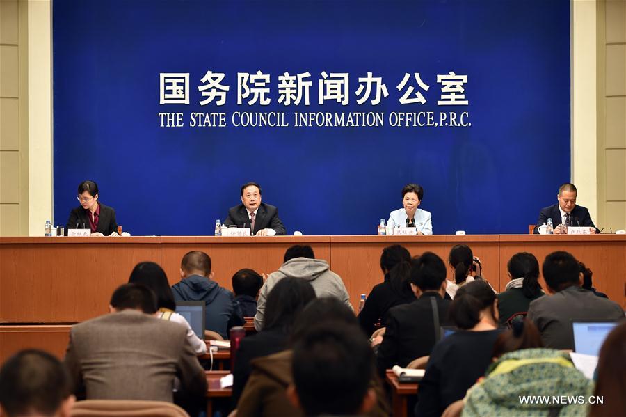 La Chine organisera en novembre la 3e Conférence mondiale sur Internet