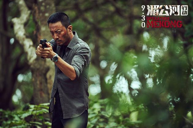 《湄公河行动》张涵予饰演缉毒队长