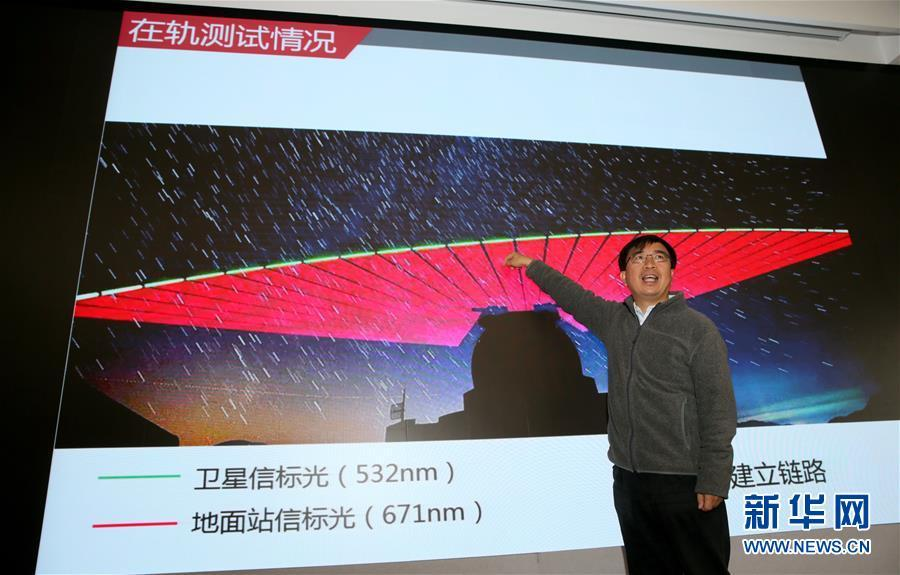 Pan Jianwei, the leading scientist in China's Quantum Science Satellite project, introduces the transmissions between Quantum Science Satellite Mozi and a ground station during a press conference in Beijing, Oct. 12, 2016. It