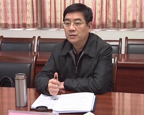 安徽省阜阳市副市长梁栋接受组织调查