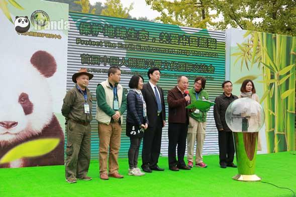 张志忠书记宣布活动正式启动-摄影李彬
