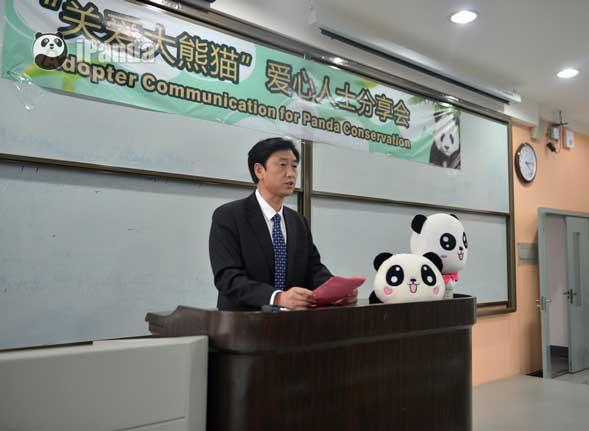 中国大熊猫保护研究中心张海清副主任讲话(赵燕 摄)
