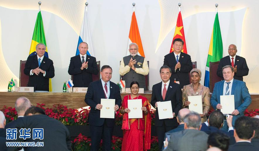 The emerging-market bloc of BRICS, which groups Brazil, Russia, India, China and South Africa, issued here Sunday a joint declaration after a leaders