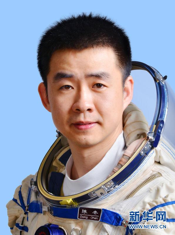 الرائد الجديد تشن دونغ