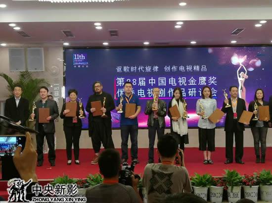 《解忧公主》总制片人陈则君(左二)陈则君代表出品方及摄制方上台领奖。