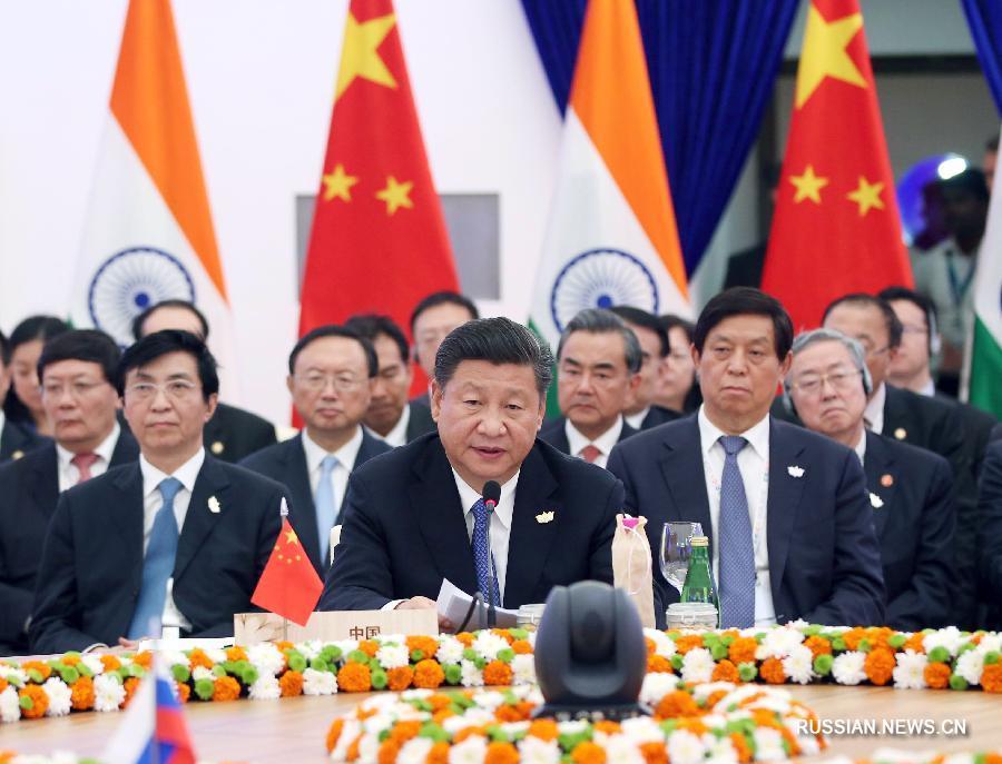 Си Цзиньпин высоко оценил результаты взаимодействия в рамках механизма