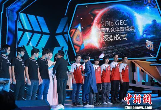 Киберспорт в Китае стремительно набирает обороты