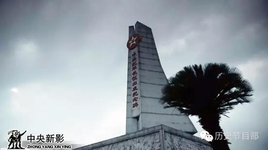 中央红军长征出发纪念碑