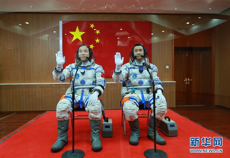 """За 30 дней в лаборатории """"Тяньгун-2"""" тайконавты проведут 14 экспериментов"""