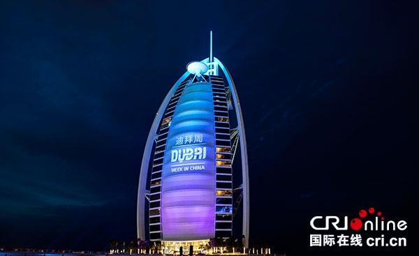 """دبي تتعلم تجربة شنغهاي في تنظيم إكسبو خلال """"أسبوع دبي"""""""