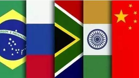 金砖国家领导人第八次会晤期间通过了《果阿宣言》(图片来自网络)