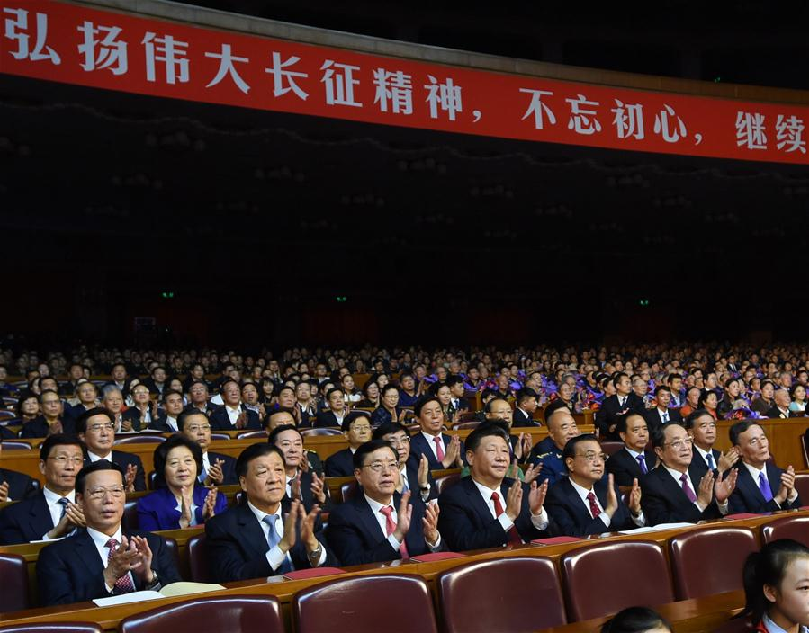 Chinese President Xi Jinping and other senior leaders Li Keqiang, Zhang Dejiang, Yu Zhengsheng, Liu Yunshan, Wang Qishan and Zhang Gaoli watch a gala commemorating the 80th anniversary of the victory of the Long March in Beijing, capital of China, Oct. 19, 2016. (Xinhua/Rao Aimin)