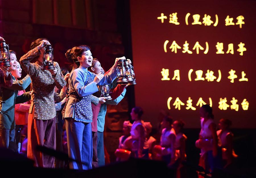 Les dirigeants chinois assistent à un gala marquant le 80e anniversaire de la fin de la Longue Marche