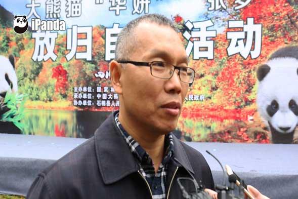 贾建生副司长介绍放归大熊猫活动的意义