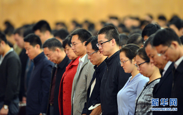 A convention was held on Friday to commemorate the 80th anniversary of the victory of the Long March at the Great Hall of the People in downtown Beijing.
