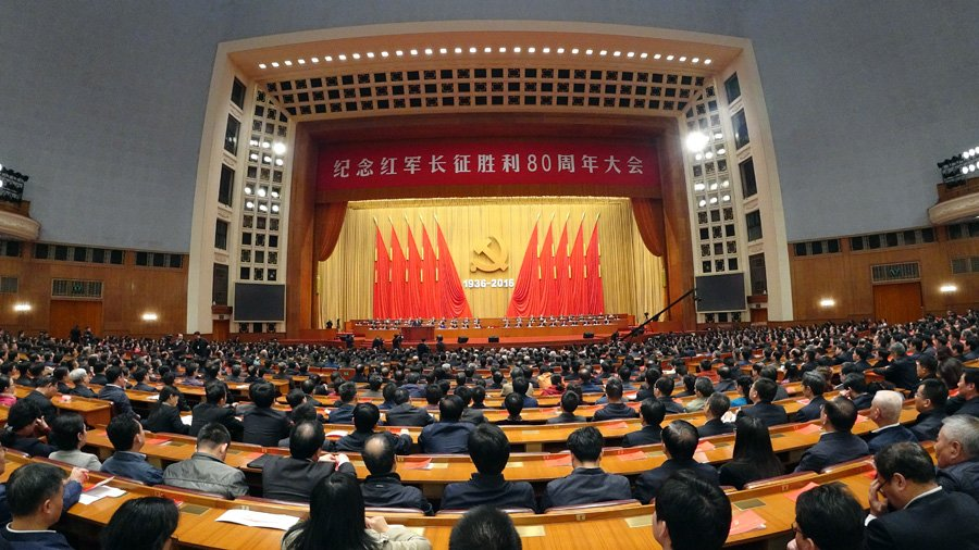 China holds a convention to commemorate the 80th anniversary of the victory of the Long March at the Great Hall of the People in Beijing, on Friday, October 21, 2016. [Photo: Xinhua]